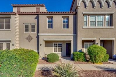 2257 E Huntington Drive, Phoenix, AZ 85040 - MLS#: 5851911