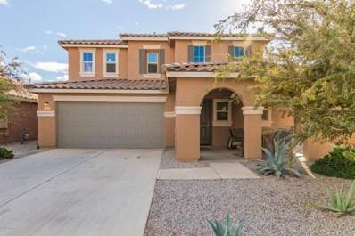 40947 W Mary Lou Drive, Maricopa, AZ 85138 - MLS#: 5851991