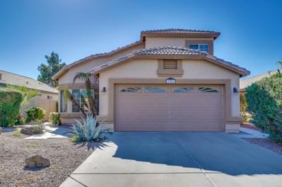 155 W Smoke Tree Road, Gilbert, AZ 85233 - MLS#: 5852018
