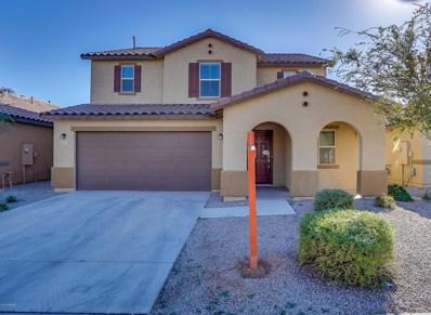 40975 W Mary Lou Drive, Maricopa, AZ 85138 - MLS#: 5852035