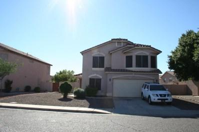 7689 W Lamar Road, Glendale, AZ 85303 - MLS#: 5852100