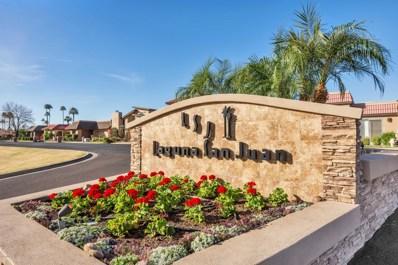 7929 E Vista Drive, Scottsdale, AZ 85250 - MLS#: 5852213