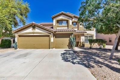 3426 E Longhorn Drive, Gilbert, AZ 85297 - MLS#: 5852254