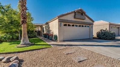 14260 S 47TH Street, Phoenix, AZ 85044 - MLS#: 5852259