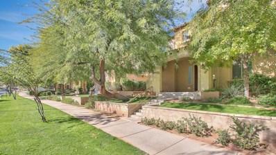 21152 W Sunrise Lane, Buckeye, AZ 85396 - MLS#: 5852264