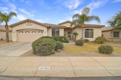 16760 W Aberdeen Drive, Surprise, AZ 85374 - MLS#: 5852271