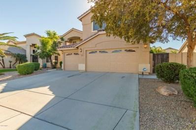 501 W Ebony Way, Chandler, AZ 85248 - MLS#: 5852342
