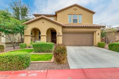 956 N Sunaire, Mesa, AZ 85205 - MLS#: 5852435