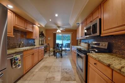 16 Inner Circle, Scottsdale, AZ 85258 - MLS#: 5852462