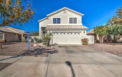 8130 W Magnolia Street, Phoenix, AZ 85043 - MLS#: 5852488