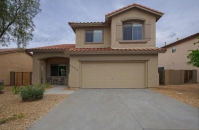 39528 N Prairie Lane, Anthem, AZ 85086 - MLS#: 5852638