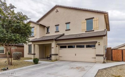 25447 W Carson Drive, Buckeye, AZ 85326 - MLS#: 5852649