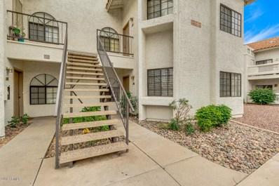 930 N Mesa Drive Unit 1097, Mesa, AZ 85201 - MLS#: 5852793