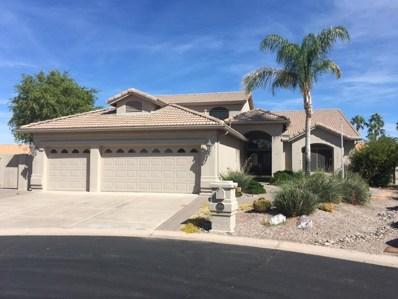 8918 E Hercules Court, Sun Lakes, AZ 85248 - MLS#: 5852811