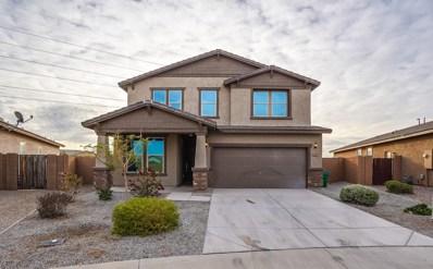 21473 N Davis Way, Maricopa, AZ 85138 - MLS#: 5853062