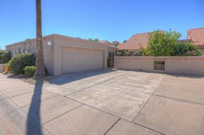 4101 E Larkspur Drive, Phoenix, AZ 85032 - MLS#: 5853103