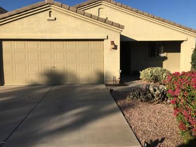 3710 W Dunbar Drive, Phoenix, AZ 85041 - MLS#: 5853204