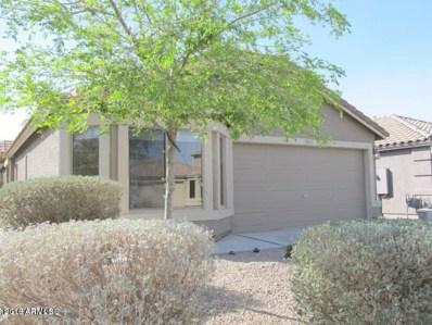 42659 W Sunland Drive, Maricopa, AZ 85138 - MLS#: 5853227