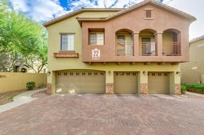 2150 E Bell Road Unit 1064, Phoenix, AZ 85022 - MLS#: 5853239