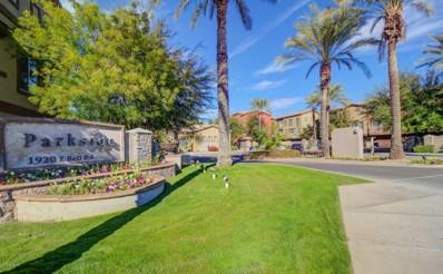 1920 E Bell Road Unit 1044, Phoenix, AZ 85022 - #: 5853299