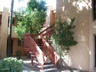 3131 W Cochise Drive Unit 238, Phoenix, AZ 85051 - MLS#: 5853311