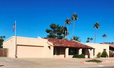 212 W Country Gables Drive, Phoenix, AZ 85023 - MLS#: 5853348