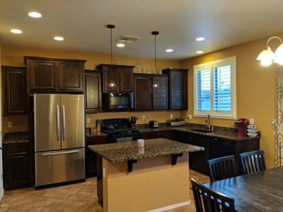 6211 S Pearl Drive, Chandler, AZ 85249 - MLS#: 5853433