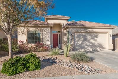 43794 W Askew Drive, Maricopa, AZ 85138 - MLS#: 5853572