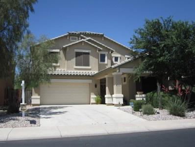 22202 N Dietz Drive, Maricopa, AZ 85138 - MLS#: 5853642