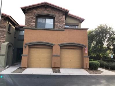 7726 E Baseline Road Unit 165, Mesa, AZ 85209 - MLS#: 5853861