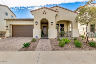 10543 E Simone Avenue, Mesa, AZ 85212 - MLS#: 5853908