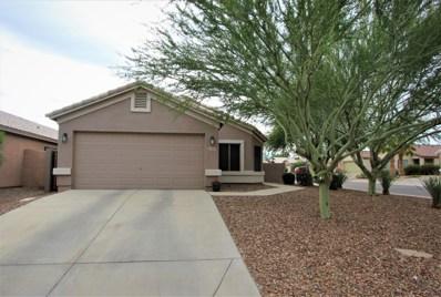 3869 W Carlos Lane, Queen Creek, AZ 85142 - MLS#: 5853940