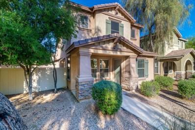 5819 E Hoover Avenue, Mesa, AZ 85206 - MLS#: 5854001