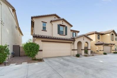 2879 E Binner Drive, Chandler, AZ 85225 - MLS#: 5854061