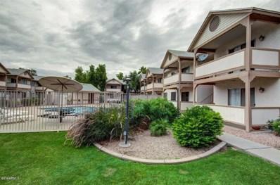 616 S Hardy Drive UNIT 108, Tempe, AZ 85281 - MLS#: 5854073