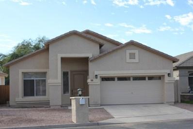 931 W San Marcos Drive, Chandler, AZ 85225 - MLS#: 5854276