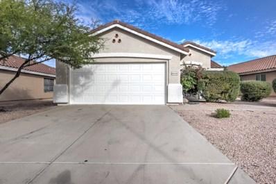 10426 E Bramble Avenue, Mesa, AZ 85208 - MLS#: 5854430