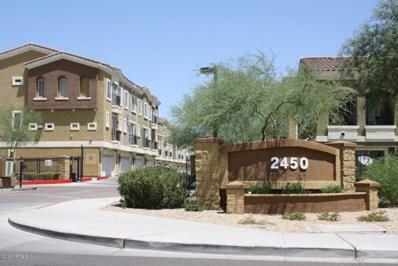 2450 W Glenrosa Avenue Unit 16, Phoenix, AZ 85015 - MLS#: 5854462
