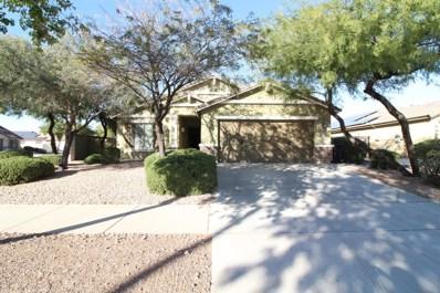14260 W Windrose Drive, Surprise, AZ 85379 - MLS#: 5854508