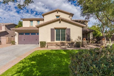 2498 E Sourwood Court, Gilbert, AZ 85298 - MLS#: 5854548