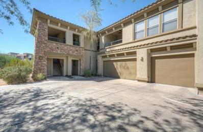 19700 N 76TH Street UNIT 2104, Scottsdale, AZ 85255 - MLS#: 5854654