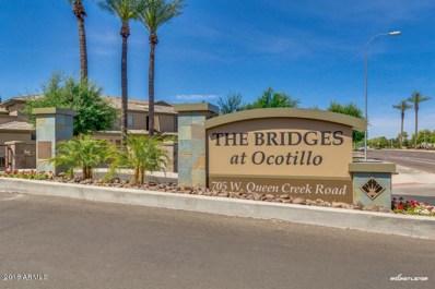705 W Queen Creek Road Unit 1159, Chandler, AZ 85248 - MLS#: 5854773