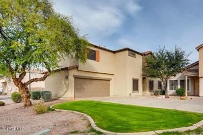 1247 S Boulder Street Unit D, Gilbert, AZ 85296 - MLS#: 5854901