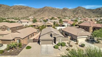 3022 W Windsong Drive, Phoenix, AZ 85045 - MLS#: 5854974