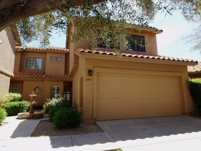 6915 N 78TH Street, Scottsdale, AZ 85250 - MLS#: 5854986