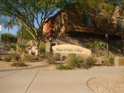 2150 W Alameda Road Unit 1037, Phoenix, AZ 85085 - MLS#: 5855005