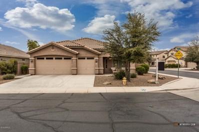 43872 W Adobe Circle, Maricopa, AZ 85139 - MLS#: 5855011