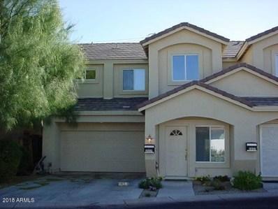 2637 E Roma Avenue, Phoenix, AZ 85016 - MLS#: 5855043