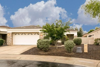 2005 E Beautiful Lane, Phoenix, AZ 85042 - MLS#: 5855187