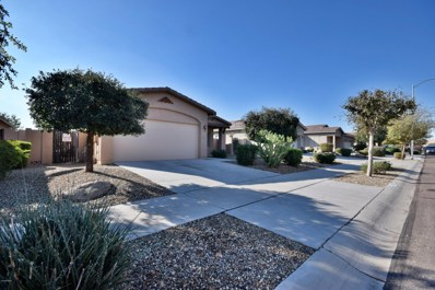 13759 W Caribbean Lane, Surprise, AZ 85379 - MLS#: 5855246